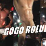 Gogo boy brasileiro leva boate à loucura